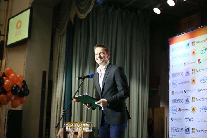 Ведущий на мероприятие Киев