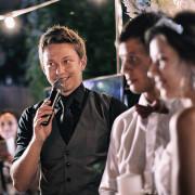 Как называется свадьба