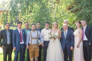 интернациональная свадьба